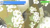 Background Tenjyou Tenge