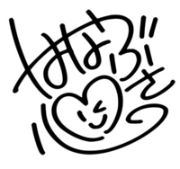 Kokoro Hanabusa Signature