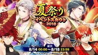 Summer Festival 2018 Scout