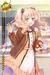 (Detective Scout) Momosuke Oikawa LE