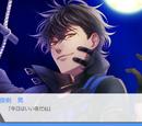 Phantom Thief♥Hunting/Part 3