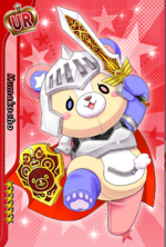 0166 Kumakocho UR