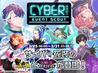 Cyber Scout