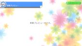 Background POP'N STAR