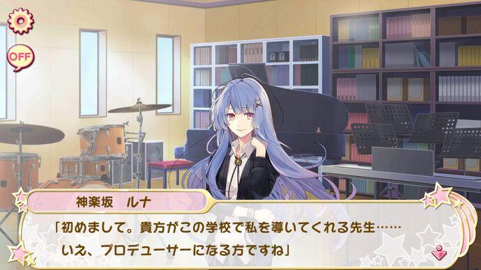 (Profile Story) Runa Kagurazaka