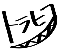 Torahiko Kusakabe Signature