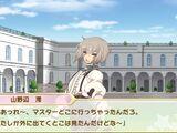 Mio Yamanobe/Affection Story