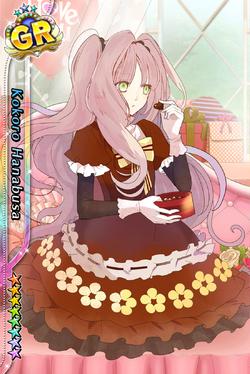 (Valentine's Day Scout) Kokoro Hanabusa GR