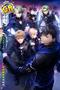 (Shuffle Unit Mini Album) Akira Mitsurugi GR