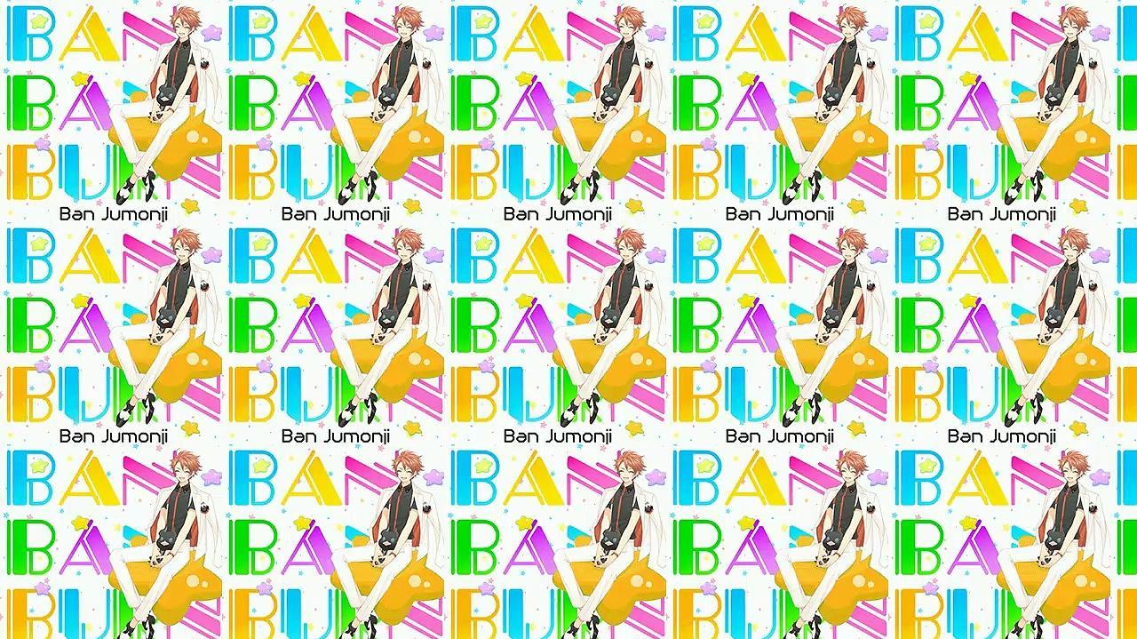 BAN BAN BURN - Ban Jumonji