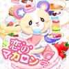 Koi no Macaron