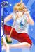 (Pool Scout) Seiya Aido SR