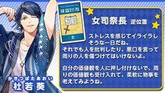 Aoi R Tarot