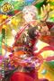 (Tamayura Scarlet) Baber GR