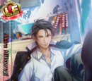 (BAD BOY! BAD DAY! Scout) Akira Mitsurugi LE/GR