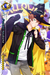 (Halloween 2018 Scout) Futami Akabane LE