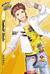 (Party People Scout) Tsubaki Rindo SR