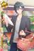 (4th Oshinobi Date) Kuro Yakaku LE