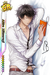 (Perfume) Akira Mitsurugi GR