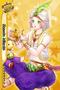(Arabian Scout) Kanata Minato UR