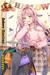 (Halloween 2018 Scout) Kokoro Hanabusa LE
