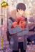 (Valentine's Day 2018 Scout) Lucas LE