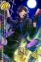 (Kaitou♥Hunting) Akira Mitsurugi GR
