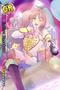 (♥Toyer no daikoushin♥) Kokoro Hanabusa GR