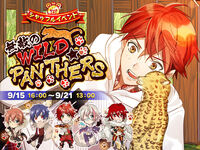 Muteki no WILD PANTHERS