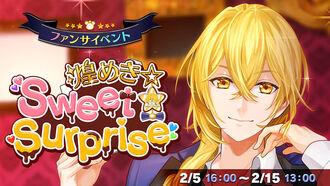 Kirameki ☆ Sweet Surprise