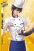 (Part-time Job 2017 Scout) Akira Mitsurugi SR