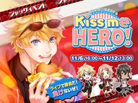 Kiss me HERO!