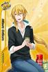 (Flower Viewing Scout) Hikaru Orihara SR