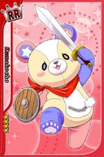 0160 Kumakocho RR