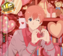 (Valentine's Day 2018 Scout) Leon LE/GR