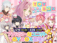 TOYBOX Scout