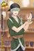 (Miraieigo Cheers) Shiki Amabe LE