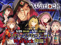 Warlock Scout