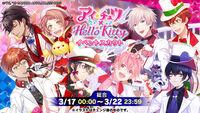 I-Chu x Hello Kitty Scout