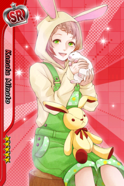 (Animal Teahouse Scout) Kanata Minato SR