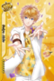 (Second Batch) Seiya Aido UR