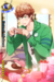 (Valentine's Day 2018 Scout) Futami Akabane LE