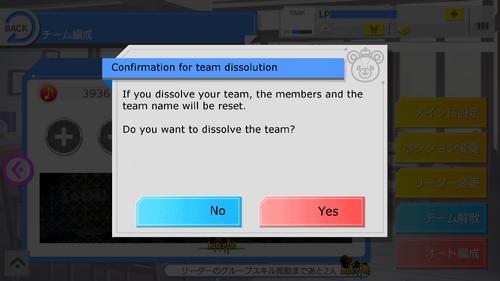 Team dissolution