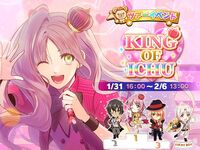 KING OF ICHU