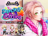 Dancing Darling