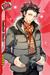 (Second Batch) Tsubaki Rindo SR