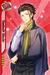 (Taisho Roman Scout) Tsubaki Rindo SR