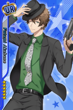 (Phantom Thief vs Police Scout) Futami Akabane UR