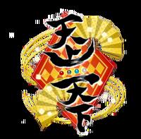 Tenjou Tenge logo
