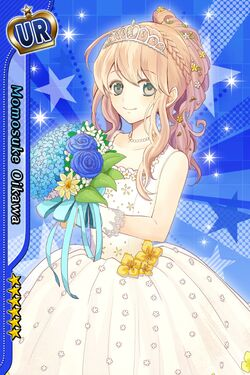 (June Bride Scout) Momosuke Oikawa UR